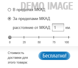 Krp4a53 инструкция - фото 9